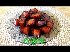 "свинина по-китайски ""Хуншао жоу"" (红烧肉) : китайская кухня. pork in Chinese ""红烧肉"" - YouTube"