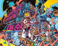 Space hardrock machine by Lee Juyong, via Behance