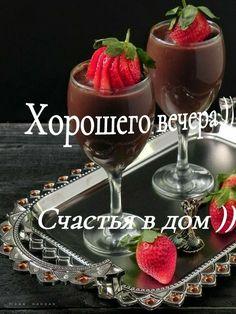 Chocolate Fondue, Cakes, Desserts, Food, Tailgate Desserts, Deserts, Essen, Cake, Dessert