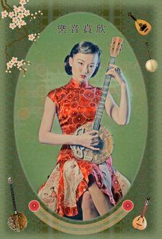 chinese banjo?