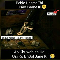 Lonely Quotes, Hurt Quotes, Girly Quotes, Sad Quotes, Life Quotes, Poetry Text, Heartbreaking Quotes, Touching Words, Love Quotes In Hindi