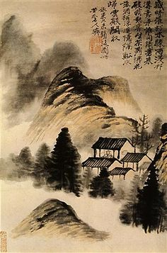 The Hermit lodge in the middle of the table - Shitao - - -  - Qing Dynasty, 1656