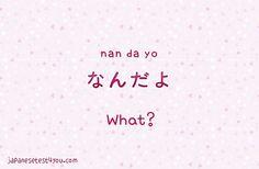 """Slang version. A bit rougher. """"Nani"""" is more polite."""