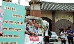 요즘 한국은 각종 균들로 몸살을 앓고 있습니다. #메르스 감염 사태도 있지만, 경기도 오산 공군기지에 살아 있는 #탄저균 표본이 배송된 '배달 사고'도 국민을 불안하게 하고 있습니다. #한겨레21