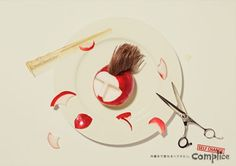 Complice Hair Salon: Apple | Ads of the World™
