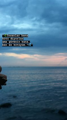 Cover Photo Quotes, Sad Girl, Cool Words, Instagram Story, Snapchat, Islam, Literature, Lyrics, Motivation