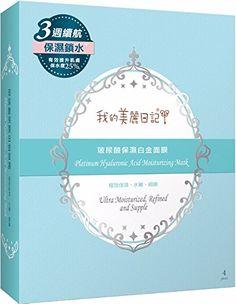 My Beauty Diary Platinum Series Mask, 4pcs/box (Hyaluronic Acid Moisturizing) My Beauty Diary