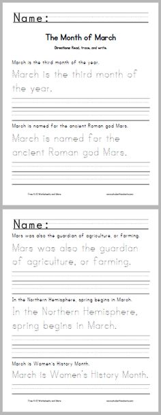Basic Etiquette Handwriting and Spelling Worksheet - Free to print ...