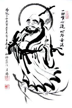 달마대사(達磨大師) Crossing the Yangtze on a reed