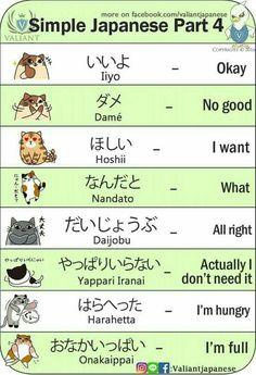 Japanisch Smalltalk.