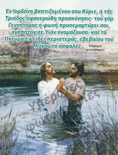 Righteousness, Jesus Christ, My Love, Quotes, Quotations, Qoutes, Manager Quotes