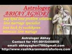 vashikaran for boys/girls specialist | Abhay Sharma | Chandigarh