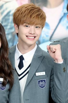 Yook Sungjae. School uniform