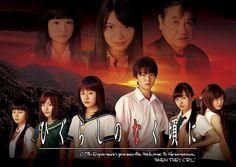 ドラマ「ひぐらしのなく頃に」主題歌にNGT48の新曲「君はどこにいる?」 5月20日より放送開始