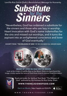 In honour of Jashan-e-Shahi this year (more info: http://www.goharshahi.us/news/view/jashan-e-shahi-20151/), we've released a new poster.