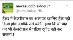 Kejri Trolls #dhongiaap #aap #aamaadmiparty #delhi #arvindkejriwal #corruption