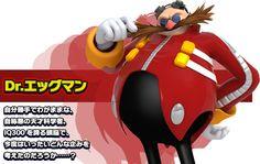 Dr Eggman - Sonic Lost World (Sega)
