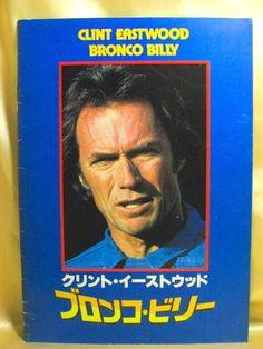 Movie Program Japan- BRONCO BILLY /1980/ CLINT EASTWOOD, SONDRA LOCKE, DAN VADIS
