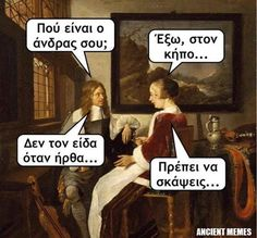 The Best 26 Funny Pictures Of 2019 Funny Greek Quotes, Greek Memes, Funny Quotes, Ancient Memes, Little Bit, Clever Quotes, Funny Times, Sarcasm Humor, Funny Posts