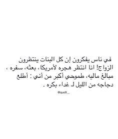 DesertRose ::: so true