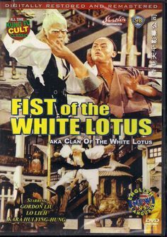 """The first """" chop socky """" style film i payed twice to see at some run down thether. Kung Fu Martial Arts, Martial Arts Movies, Movies To Watch, Good Movies, Art Movies, Gordon Liu, Der Leopard, Old School Movies, Kung Fu Movies"""