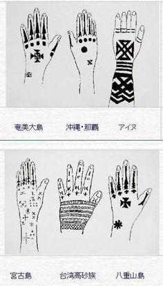 Okinawa tattoos