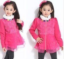 girl - search result, Hefei Chengzhi Trade Co., Ltd.
