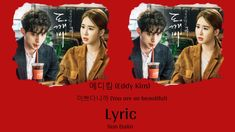 [LYRIC] Eddy Kim (에디킴) – 이쁘다니까 (You are so beautiful) (Han-Rom-Eng)