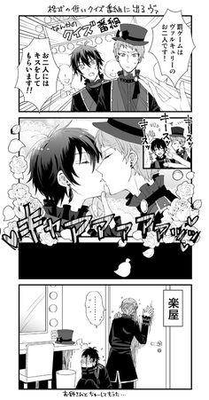 Mika Kagehira, Face Icon, Cute Anime Boy, Ensemble Stars, Comic Page, No Name, Manga, Touken Ranbu, Boruto