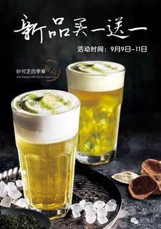 Food Graphic Design, Menu Design, Food Design, Drink Menu, Food And Drink, Desing Inspiration, Bubble Milk Tea, Drink Photo, Coffee Menu