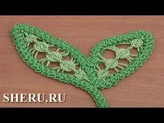 Румынское (шнурковое) кружево. Простой русский шов и русский шов с петельными стежками.Технология - YouTube