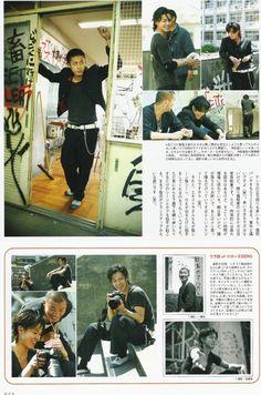 Shun Oguri, Crows Zero, Films, Movies, Prompt, Drama, Base, Japan, Cinema