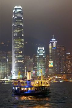The star ferry, best transport used this to cross from one side of Hong Kong to the other so many times.