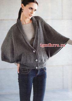 Теплый жакет серого цвета с рукавами «летучая мышь» и карманами. Вязание спицами