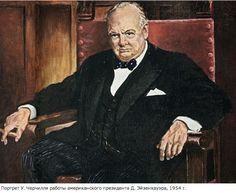 Уинстон Черчилль: 20 мудрых высказываний
