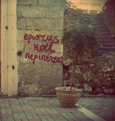 ♥ Street Quotes, Wonderwall, English Quotes, Art Quotes, Graffiti, Greek, Messages, Sayings, Words