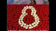 Το Παρεάκι Της Γκαμπριέλας Και Της Αναστασίας !!! - YouTube Earrings, Youtube, Jewelry, Ear Rings, Stud Earrings, Jewlery, Jewerly, Ear Piercings, Schmuck