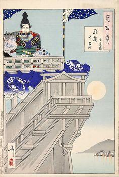 舵楼の月 平清経(『月百姿』シリーズ/画・月岡芳年)の拡大画像