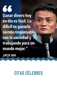 Smile Word, Jack Ma, Heart And Mind, Wisdom Quotes, Marketing, Quotations, Mindfulness, Success, Humor