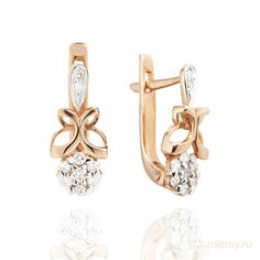 Gold Rings Jewelry, Simple Jewelry, Charm Jewelry, Jewelery, Jewelry Necklaces, Diamond Earing, Diamond Studs, Diamond Jewelry, Jewelry Accessories