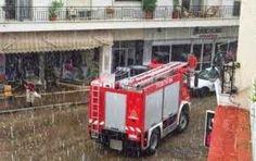 EPIRUS TV NEWS: (ΗΠΕΙΡΟΣ)Προβλήματα στην περιοχή της Πρέβεζας από ...