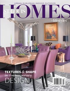 March 2017 | Textures & Shape in Contemporary Design