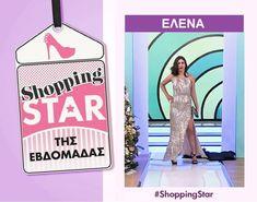 ?? Shopping Star ????????? ?? ??? ????????? ???? ?? ???? ????????? ?? ??????? ???? ?? ??????? Lifestyle, Stars, Formal Dresses, Shopping, Fashion, Dresses For Formal, Moda, Formal Gowns, Fashion Styles