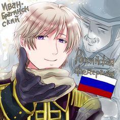 皇刹那 - Hetalia - Russia (Ivan Braginski)