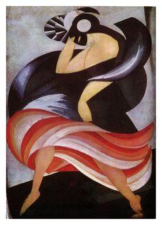 Александра Экстер Третья женская маска  Эскиз костюма к спектаклю Ромео и Джульетта