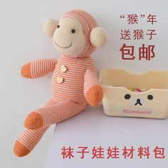 包邮 原创个性创意手工DIY袜子娃娃材料包 宝宝玩具礼物 猴子 - 17.6 - 江苏 淮安=>鼠标右键点击图片另存为