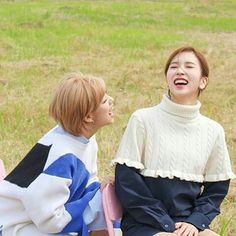 « twice couples Kpop Girl Bands, Twice Once, Im Nayeon, Dahyun, Fandom, Feeling Special, One In A Million, Rare Photos, Kpop Girls
