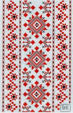 Gallery.ru / Фото #14 - Г.О. Кисіль - Укр виш - logopedd