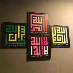 Bn Ayat Kufi Frame Wall Decor Islam Calligraphy zikir, Furniture, Home Decor di Carousell Islamic Decor, Islamic Wall Art, Arabic Calligraphy Art, Arabic Art, Frame Wall Decor, Frames On Wall, Clay Wall Art, Cute Canvas Paintings, Islamic Art Pattern
