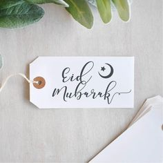 Rosh Hashanna E Cards New Calligraphy Eid Mubarak Stamp Calligraphy Quotes Happy Eid Cards, Eid Mubarak Greeting Cards, Eid Mubarak Greetings, Happy Eid Mubarak, Images Eid Mubarak, Eid Mubarak Quotes, Eid Mubarak Card, Eid Adha Mubarak, Eid Hampers